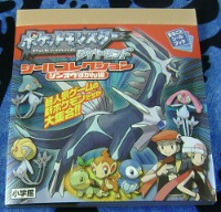 Dialga and Pokemon Diamond Sticker Booklet