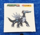 Dialga Mini Korean Sticker