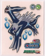 Dialga Large Korean Sticker