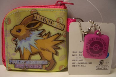 Pokemon Jolteon Coin Purse