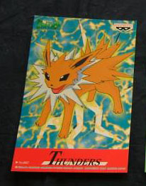 Pokemon Jolteon Postcard